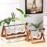 黑五好物節 創意木架玻璃花瓶迷你清新植物裝飾品擺件【名谷小屋】