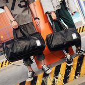 旅行袋短途旅行包男出差手提包女大容量旅遊包簡約行李包袋防潑水健身包潮【元氣少女】