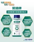 雀巢 愛速康管灌金選優纖營養均衡配方 237ml X24瓶(箱購)