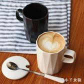 馬克杯北歐簡約陶瓷子咖啡杯帶蓋勺辦公室家用創意喝水杯 XW2809【潘小丫女鞋】