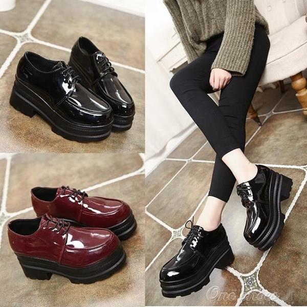 圓頭單鞋女鬆糕厚底新款韓版百搭zipper英倫復古軟妹黑色皮鞋 艾莎