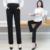 孕婦褲黑色直筒春夏季薄款職業西褲工裝褲