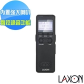 LAXON 數位智能錄音筆16GB DVR-A1000  黑色