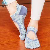 瑜伽襪子冬季防滑專業硅膠腳趾瑜珈襪 SMY12929【123休閒館】全館滿千現9折