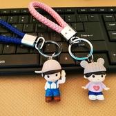 鑰匙圈ins鑰匙扣男女飾品情侶一對鑰匙扣女韓國可愛公仔掛件情人節禮物