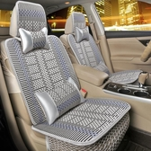 冰絲座套汽車全包圍專用座椅套夏天車用涼墊透氣編織坐墊 降價兩天