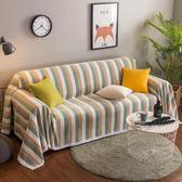 四通用現代簡約客廳沙發罩巾布藝全蓋沙發墊沙發套全包非萬能套吾本良品