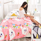 夏季薄款絨毛毯珊瑚絨毯子單雙人毛巾被絨床單辦公室空調毯 雙12快速出貨九折下殺