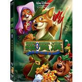 迪士尼動畫系列限期特賣 羅賓漢典藏特別版 DVD (音樂影片購)