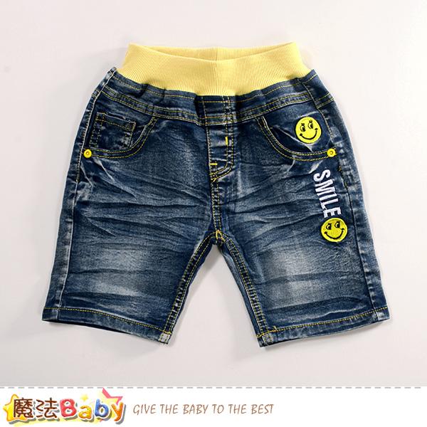 男童裝 春夏款精緻牛仔短褲 魔法Baby