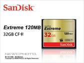 SanDisk Extreme CF 32G 32GB 120MB/s 800X 公司貨 適7D 5D2 5D3 1DX D700 D800★可刷卡免運★薪創