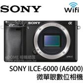 SONY a6000 BODY 黑色 (24期0利率 免運 公司貨) E-MOUNT 單機身 α6000 ILCE-6000 微單眼數位相機