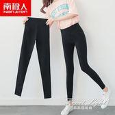 打底褲女褲外穿薄款緊身鉛筆九分小腳高腰顯瘦黑色 果果輕時尚