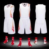 新款籃球服套裝定制男女籃球服小學生