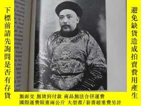 二手書博民逛書店1905年《遠東的新調整》(The罕見Re-Shaping of