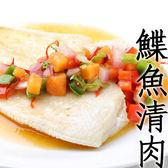 ㊣盅龐水產◇箭齒鰈魚清肉◇零售$95元/片 比目魚 歡迎團購 批發 餐廳 銅板 年年有魚
