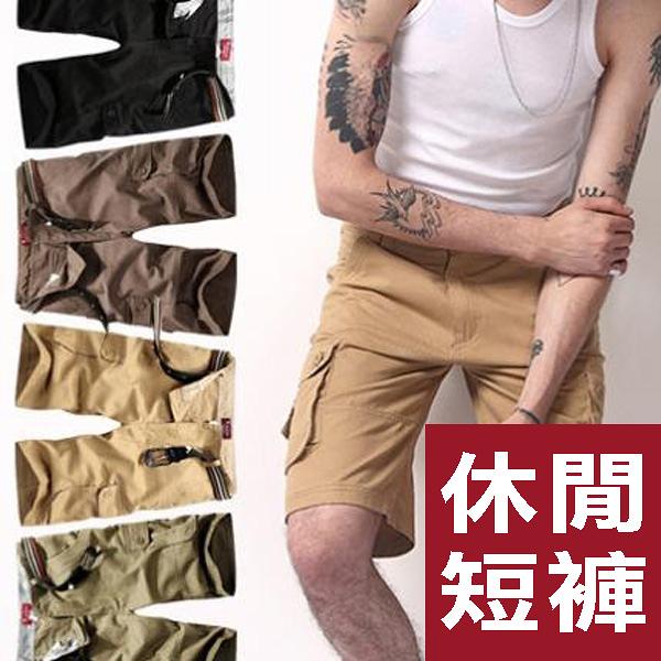 【現貨】街頭風型男口袋休閒短褲/流行短褲/休閒短褲