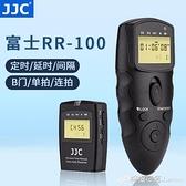 快門線 適用富士RR-100定時快門線GFX 50R無線遙控器XT30 XT3 XT20 XPro3 X100V XH1 XA7 XT100 GFX100S X-T4 檸檬衣舍