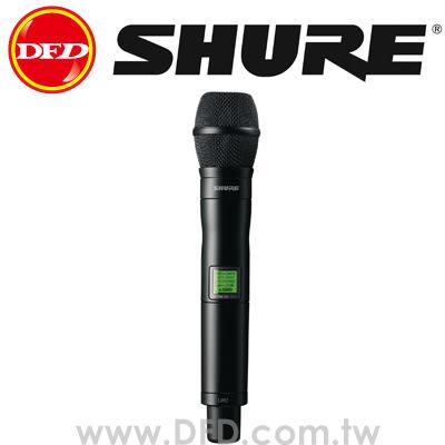 (需預訂) 美國 舒爾 SHURE KSM9麥克風 配備UR2手持式發射機 公司貨