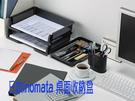 日本 辦公室收納盒 可疊加紙筐盒 資料疊放收納籃 A4文件架 疊籃橫式\直式【SV8001】BO雜貨