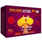 《 GoKids 玩樂小子 》爆炸貓:狂歡派對包 中文版 / JOYBUS玩具百貨