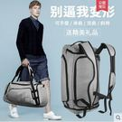 熊孩子❃旅行包手提包運動包健身包(主圖款1)中號