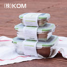 【KOM】不鏽鋼保鮮盒-850ML...