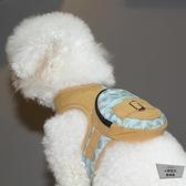 狗狗自背包小書包外出泰迪小型犬胸背帶牽引繩寵物零食背包~小柠檬3C ~