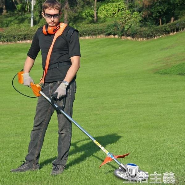 割草機 無刷充電式電動割草機小型收割機家用背負打草機草坪機園林除草機7300 mks生活主義