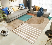 北歐地毯客廳茶幾簡約床邊毯房間地墊【繁星小鎮】