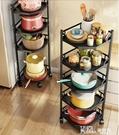 廚房鍋架置物架落地多層轉角家用台面放鍋具架子夾縫收納小推車 Korea時尚記