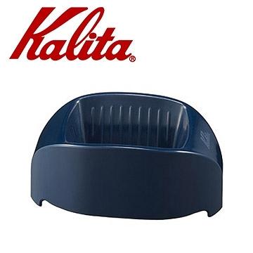 【南紡購物中心】KALITA Caffe Tall 隨身咖啡濾杯(煙藍) #04109