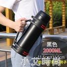 304不銹鋼大容量保溫壺男女戶外便攜車載水壺保溫杯家用暖水瓶5升 小艾新品