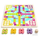 兒童桌遊兒童飛行棋游戲棋類益智玩具幼兒園女孩3-6歲10歲小學生親子互動xw