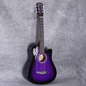 38寸民謠木吉他學生練習琴初學椴木吉他有圖化紫色guitar