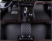 全包圍汽車腳墊專用于新軒逸福克斯卡羅拉英朗速騰寶來雷凌朗逸K3 衣櫥の秘密