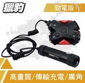 SUPERCAM 獵豹 A260 PLUS 勁電版 高畫質 超清晰 廣角行車紀錄器 (交通)