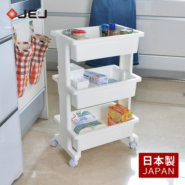 【日本JEJ】日本製 活動式收納置物三層推車 (整理 儲物 儲納 塑膠)