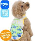 【PET PARADISE 寵物精品】DISNEY 玩具總動員三眼怪接觸涼感上衣 (SS/DS) 狗衣服 寵物衣服《SALE》