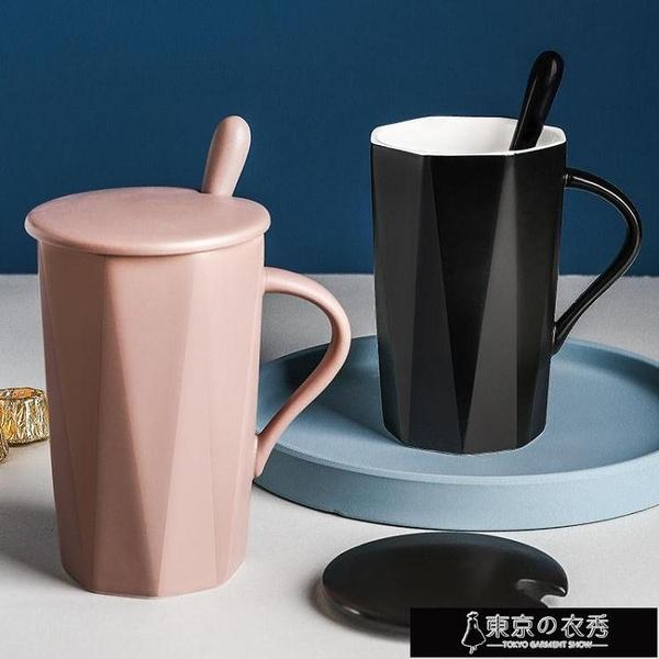 陶瓷馬克杯帶蓋勺ins杯子女學生韓版男家用創意早餐咖啡【全館免運】
