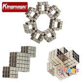 方塊巴克球方型磁力魔方立體正方形磁鐵吸鐵石抖音減壓益智玩具
