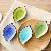 陶瓷小碟子日式餐具醋碟醬油碟調味碟骨碟菜碟創意小吃盤子      艾維朵