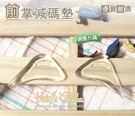 ○糊塗鞋匠○ 優質鞋材 G22 矽膠鞋頭...