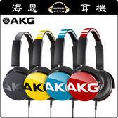 【海恩數位】AKG Y50 頭戴式耳機 台灣總代理公司貨保固 (黑紅黃藍)