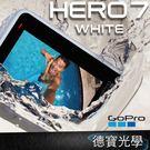 【預購】GoPro HERO7 White 極限 運動攝影機 10米防水 語音控制 1000萬畫素  原廠公司貨