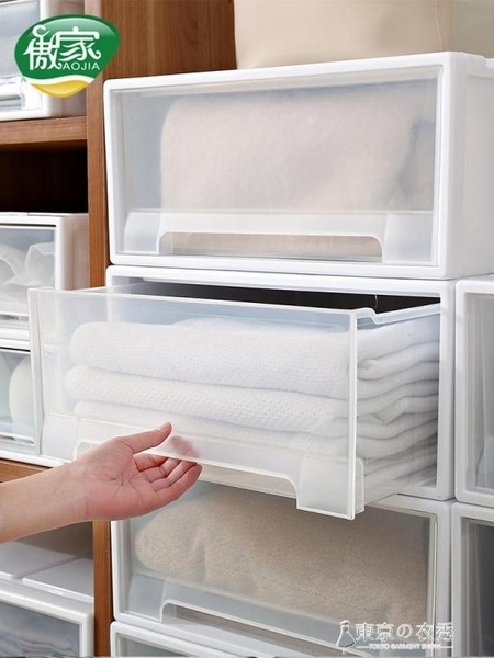 抽屜式收納箱塑料儲物箱整理箱衣服物家用宿舍衣櫃內衣內褲收納盒  【快速出貨】