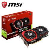 【MSI 微星】GeForce GTX 1050 Ti GAMING X 4G 顯示卡