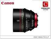 ★相機王★Canon EF CN-E 135mm T2.2 L F〔CINEMA 電影鏡頭〕公司貨【接受客訂】