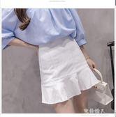 白色A字牛仔魚尾裙防走光半身裙女夏高腰荷葉邊包臀短裙新款 完美情人
