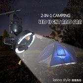 爆款戶外用品18LED野營燈便攜式露營帳篷燈野營風扇燈 全館新品85折